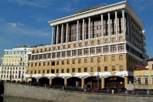 Kempinski Hotel Balchug