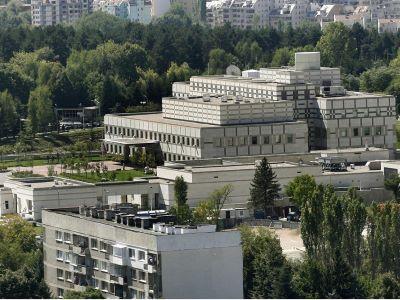 American Embassy Sofia