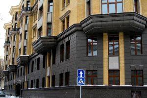 Gorodskoi Dom