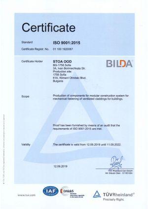 ISO9001-BILDA-1-thumb