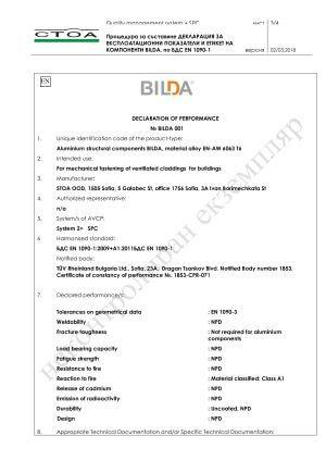 declaration-performance-BILDA-1-thumb
