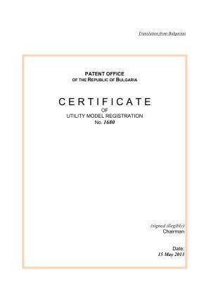 utility-model-registration-BG-BILDA-1-thumb