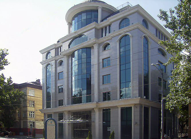 Front view Business Center 'Vasil Levski' in Sofia, Bulgaria